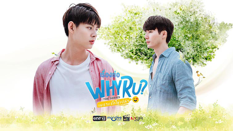 why rutheseries